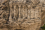 Israel, Sea of Galilee, a frieze depicting the Ark of the Covenant from the Synagogue at Capernaum