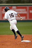 SAN ANTONIO, TX - MARCH 19, 2010: The University of Texas at Arlington Mavericks vs. the University of Texas at San Antonio Roadrunners Baseball at Roadrunner Field. (Photo by Jeff Huehn)