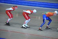 SCHAATSEN: HEERENVEEN: 17-06-2014, IJsstadion Thialf, Zomerijs training, Sjoerd de Vries, Jan Blokhuijsen, Marije Joling, ©foto Martin de Jong