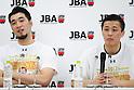 Basketball : All Japan Men's Basketball Championship 2017