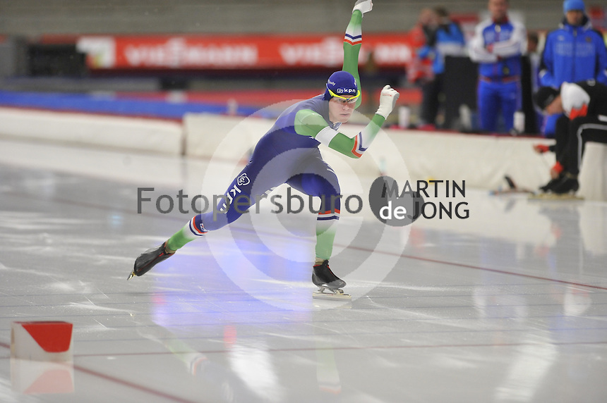 SPEED SKATING: INZELL: 04-12-2015, Max Aicher Arena, ISU World Cup, ©foto Martin de Jong