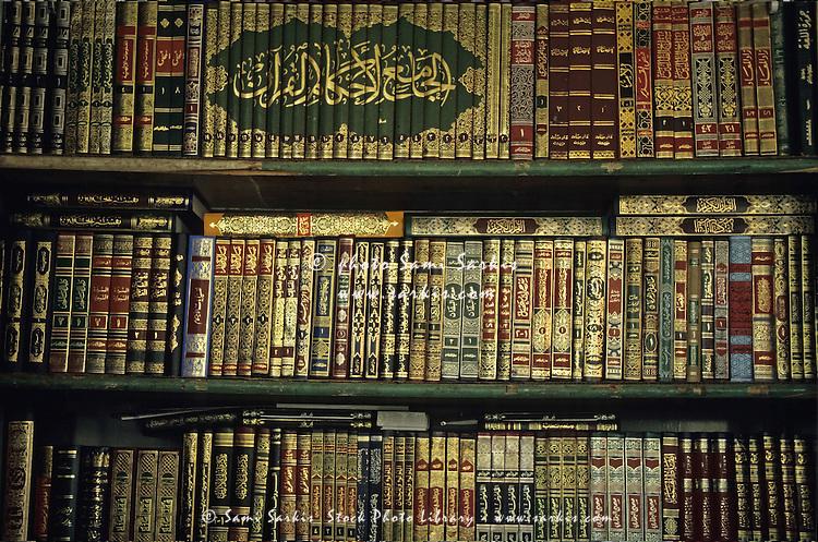 Arab manuscripts in a bookstore in Damascus, Syria.