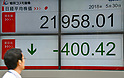 Japanese stock prices tumble following political turmoil in Italy and steep decline in NY