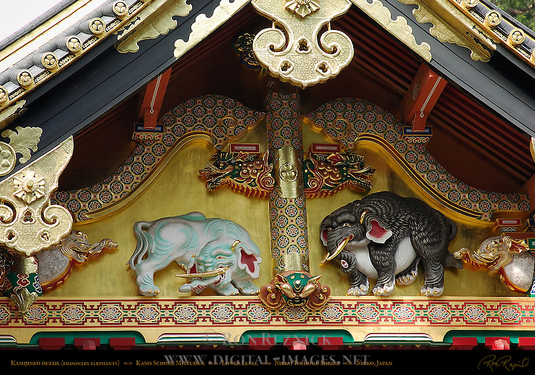 Kamijinko Detail Imaginary Elephants Tanyu School Mitsuda-e Nikko Toshogu Shrine Nikko Japan