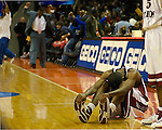 CIAA Tournament, 2007