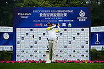 Chaiwat Poolsombut of Thailand tees off during the 2011 Faldo Series Asia Grand Final on the Faldo Course at Mission Hills Golf Club in Shenzhen, China. Photo by Victor Fraile / Faldo Series