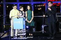 NEW YORK, NY, 12.12.2016 - ONU-UNICEF -   durante evento de 70º aniversário da UNICEF (Fundo das Nações Unidas para a Infância) na sede da Nações Unidas em New York os Estados Unidos nesta segunda-feira, 12. (Foto: Vanessa Carvalho/Brazil Photo Press)