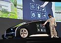 Fun-Vii, Toyota's Futuristic Concept Car
