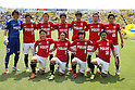 2014 J1 - Kashiwa Reysol 3-2 Urawa Reds