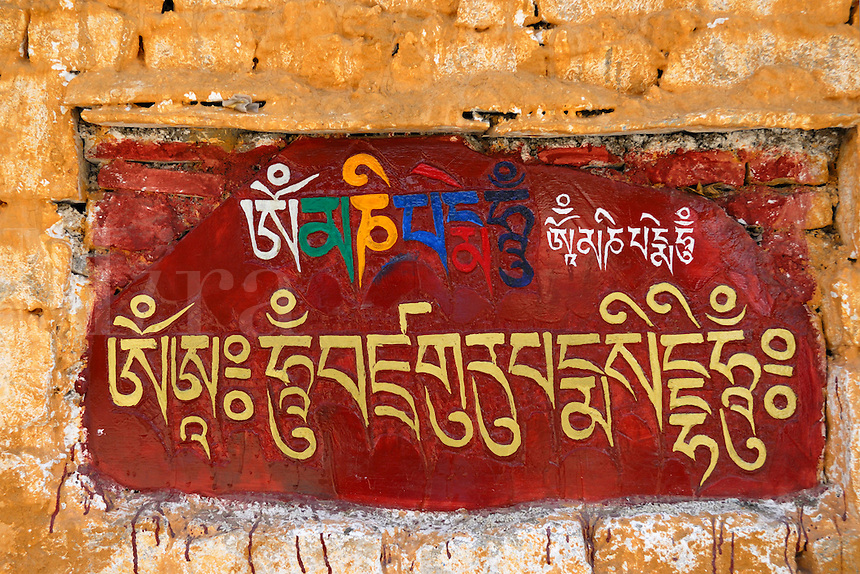 Mantra of Chenresig, Bodhisattva of Compassion considered reincarnated in the Dalai Lamas, Om Mani Padme Hum, painted on the outer wall of the Potala Palace, along the Tsekor, the pilgrim circuit that encircles the Potala, Lhasa, Tibet, China.