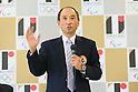 Toshihisa Nagura, <br /> AUGUST 7, 2015 : <br /> World Karate Federation (WKF) <br /> holds a media conference following its interview <br /> with the Tokyo 2020 Organising Committee in Tokyo Japan. <br /> (Photo by YUTAKA/AFLO SPORT)