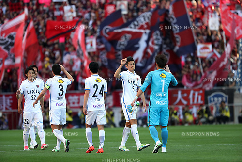 Kashima Antlers Team Group,<br /> MAY 4, 2017 - Football / Soccer : 2017 J1 League match between Urawa Red Diamonds 0-1 Kashima Antlers at Saitama Stadium 2002 in Saitama, Japan. (Photo by Jun Tsukida/AFLO SPORT)