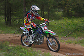 "These are photos from the Loose Moose Enduro and Mini Moose held in Marquette Michigan on June 13th and 14th, 2015. The Mini Moose starts with #136373 and the Loose Moose starts with #136441. You may order prints from this site or you may download jpegs for personal use. Please use the ""Add To Cart"" feature not the Download button. There are two sizes available for download: 500 pixels wide or tall for used on Facebook or 1500 pixels if you would like a larger one for your computer or on your personal web site. If you have any questions, please contact me at: tbuchkoe@chartermi.net. Please do not remove the ©Tom Buchkoe as it is a violation of federal law. <br />
