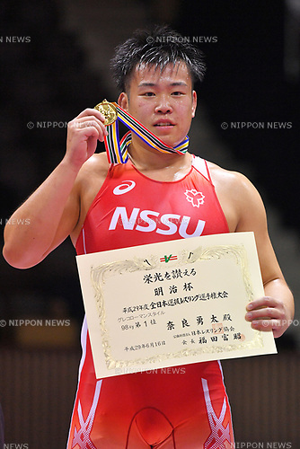 &sect;&trade;/Yuta Nara, <br /> JUNE 16, 2017 - Wrestling : <br /> Meiji Cup All Japan Invitational Wrestling Championships 2017 <br /> Men's Greco-Roman -98kg Award ceremony <br /> at 2nd Yoyogi Gymnasium, Tokyo, Japan. <br /> (Photo by MATSUO.K/AFLO)