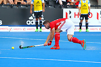 Englands Mark Gleghorne fires a shot into the D during the Hockey World League Semi-Final match between England and Argentina at the Olympic Park, London, England on 18 June 2017. Photo by Steve McCarthy.