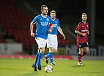 Dave Mackay Testimonial: St Johnstone v Dundee&hellip;06.10.17&hellip;  McDiarmid Park&hellip; <br />