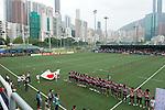 Hong Kong play Japan in their Asia 5 Nations tournament match held at the Hong Kong Football Club on 30 April 2011.  Photo © Raf Sanchez / HKRFU