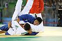 Takeshi Ojitani (JPN), ..AUGUST 13, 2011 - Judo : ..The 26th Summer Universiade 2011 Shenzhen ..Men's +100kg 3rd place match ..at Universiade Judo Hall, Shenzhen, China. ..(Photo by YUTAKA/AFLO SPORT) [1040]