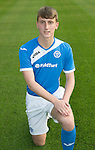 St Johnstone Academy Under 17&rsquo;s&hellip;2016-17<br />Ben Quigley<br />Picture by Graeme Hart.<br />Copyright Perthshire Picture Agency<br />Tel: 01738 623350  Mobile: 07990 594431