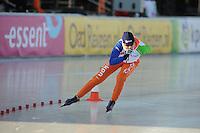 SCHAATSEN: BOEDAPEST: Essent ISU European Championships, 07-01-2012, 1500m Ladies, Annouk van der Weijden NED, inrijden voor de wedstrijd, ©foto Martin de Jong