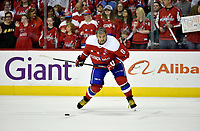 WASHINGTON, DC - APRIL 06: Washington Capitals left wing Alex Ovechkin (8) takes a slapshot before the New York Islanders vs. the Washington Capitals NHL game April 6, 2019 at Capital One Arena in Washington, D.C.. (Photo by Randy Litzinger/Icon Sportswire)