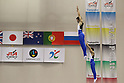 (L to R) Tetsuya Sotomura (JPN), Masaki Ito (JPN), JULY 9, 2011 - Trampoline : 2011 FIG Trampoline World Cup Series Kawasaki Men's Synchro Final at Todoroki Arena, Kanagawa, Japan.(Photo by YUTAKA/AFLO SPORT) [1040]