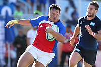Cocha 2018 Rugby Chile vs Argentina