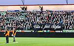 S&ouml;dert&auml;lje 2014-04-07 Fotboll Superettan Assyriska FF - Hammarby IF :  <br /> Hammarbys suppotrar med en banderoll med texten &quot;Vila i frid Stefan&quot; med anledning av den Djurg&aring;rdssupporter som avled i samband med allsvenska premi&auml;ren mellan Helsingborg och Djurg&aring;rden<br /> (Foto: Kenta J&ouml;nsson) Nyckelord:  Assyriska AFF S&ouml;dert&auml;lje Hammarby HIF Bajen supporter fans publik supporters