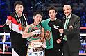 Boxing: WBC light flyweight title bout at Ota-City General Gymnasium