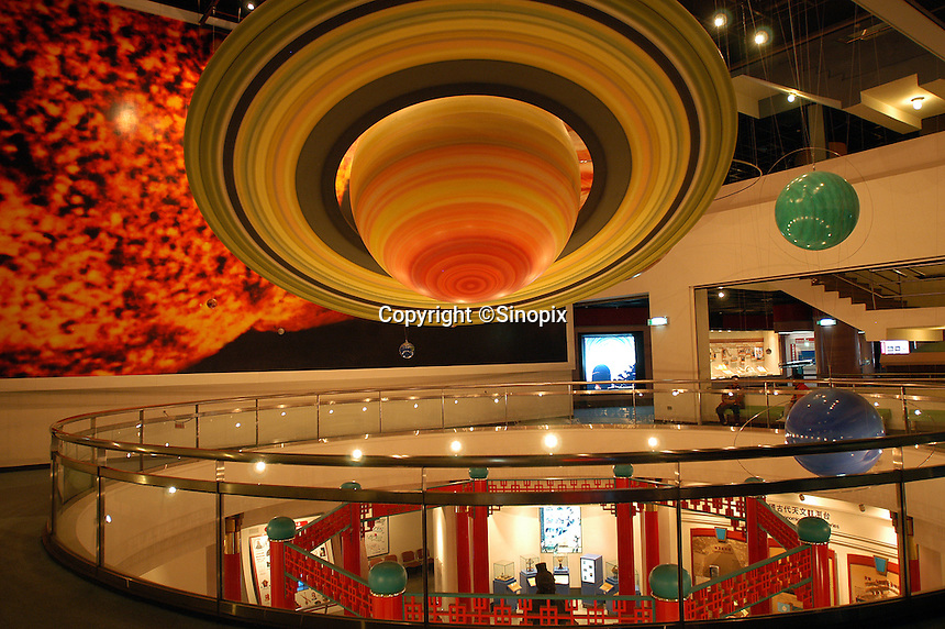 The Taipei Astronomical Museum in Shilin District of Taipei North, Taiwan..15 Apr 2005