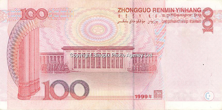 Chinese RMB, Renminbi, banknotes.