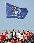 01 July 2007: The FIFA flag flies above the stadium. At the National Soccer Stadium, also known as BMO Field, in Toronto, Ontario, Canada. Chile's Under-20 Men's National Team defeated Canada's Under-20 Men's National Team 3-0 in a Group A opening round match during the FIFA U-20 World Cup Canada 2007 tournament.