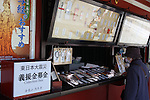 March 18, 2011, Tokyo, Japan - A collection box near a souvenir stand at Sensouji Temple in Asakusa, Tokyo, Japan, collects donations for victims of the Tohoku-Kanto Natural Disaster. Nearby Asakusa businesses also band together to show their support and raise donations for those effected by recent earthquakes, tsunamis, fires and radiation. (Photo by YUTAKA/AFLO)