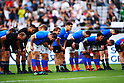 2019 Rugby World Cup - New Zealand vs Namibia