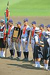 Maebashi Ikuei team group,<br /> AUGUST 22, 2013 - Baseball :<br /> Maebashi Ikuei players receive gold medals during the closing ceremony after winning the 95th National High School Baseball Championship Tournament final game between Maebashi Ikuei 4-3 Nobeoka Gakuen at Koshien Stadium in Hyogo, Japan. (Photo by Katsuro Okazawa/AFLO)(2nd L to R) Kaito Arai, Shunki Ogawa, Kona Takahashi