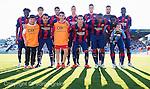 Fecha: 07-03-2015.- Lugo.- Estadio Angel Carro Jornada 28 de la Liga Adelante. Encuentro de Segunda División entre el CD Lugo - FC Barcelona B. En la imagen 11 inicial del FC Barcelona B.