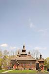 Holy Cross Orthodox Church, Northway Road, Williamsport, PA.