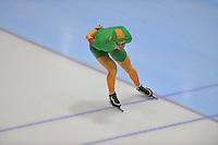 SCHAATSEN: HEERENVEEN: 20-12-2013, IJsstadion Thialf, KKT Trainingswedstrijd, 3000m, Bob de Jong, ©foto Martin de Jong