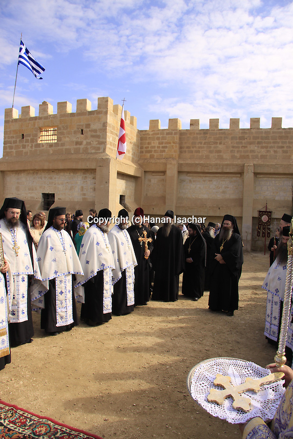 Jordan Valley, Theophany at the Greek Orthodox Monastery of St. John in Qasr al Yahud