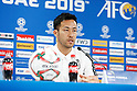Soccer: AFC Asian Cup UAE 2019 - Pre-Match Press Conference