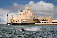 Doha, Qatar. Museum of Islamic Art, designed by architect I.M. Pei.