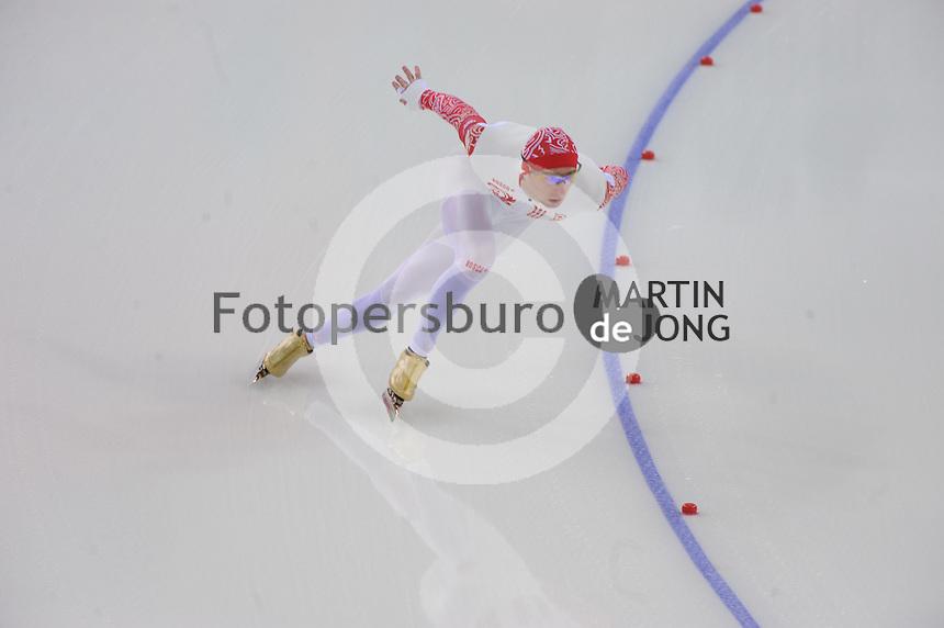 OLYMPICS: SOCHI: Adler Arena, 15-02-2014, Men's 1500m, Aleksey Yesin (RUS), ©photo Martin de Jong