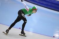 SCHAATSEN: HEERENVEEN: IJsstadion Thialf, 16-11-2012, Essent ISU World Cup, Season 2012-2013, Ladies 3000 meter Division B, Tatyana Mikhaylova (BLR), ©foto Martin de Jong