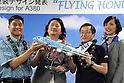 "March 6, 2017, Tokyo, Japan - (L-R) Hawaii Tourism Authority COO randy baldemor, designer Chihiro Masuoka, All Nippon Airways (ANA) president Osamu Shinobe and ANA cabin attendant display the special designed Airbus A380 jetliner ""Flying Honu"" at the ANA headquarters  in Tokyo on Monday, March 6, 2017. The turtle designed A380 will be introduced on the Tokyo-Honolulu service, launching in spring 2019.    (Photo by Yoshio Tsunoda/AFLO) LwX -ytd-"