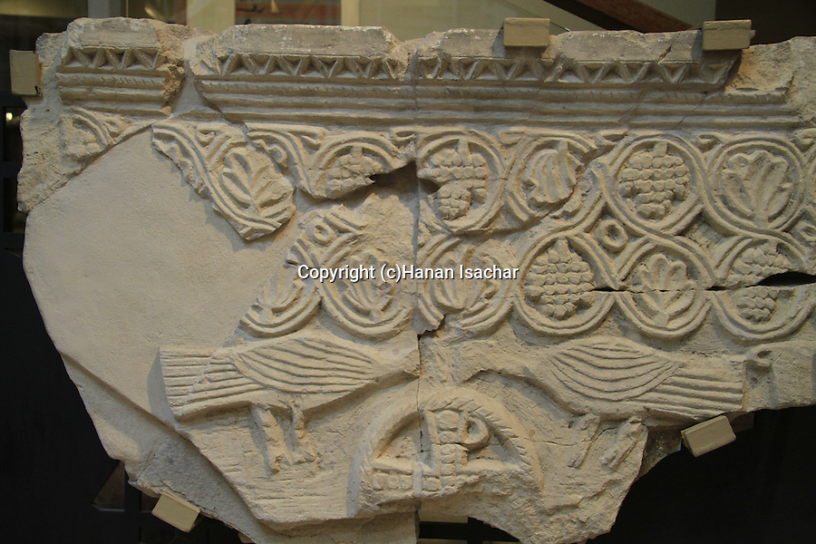 A decorated slab from Rehovot in the Negev, Byzantine period, limestone, at the Hecht Museum, the University of Haifa