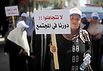 Elderly Palestinians take part in a rally to demand the enactment of a law to protect older persons, marking the International Day of Older Persons in Gaza City on July 11, 2018. Photo by Ashraf Amra