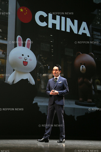March 24, 2016, Urayasu, Japan - Japan's largest SNS provider Line corporation president Takeshi Idezawa speaks about the company's business strategy at the Line Conference Tokyo at Urayasu in Chiba prefecture on Thursday, March 24, 2016. Line announced they would enter the new mobile phone service of MVNO with the network of NTT Docomo in this summer. (Photo by Yoshio Tsunoda/AFLO)
