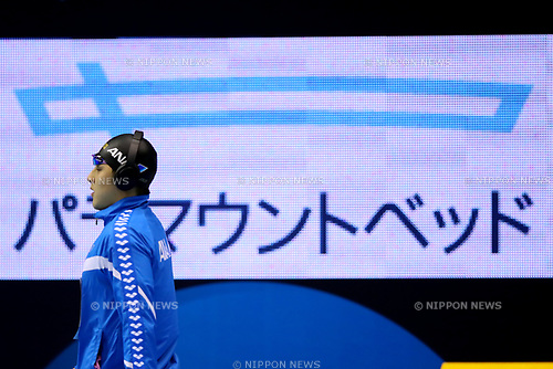 Daiya Seto, <br /> APRIL 16, 2017 - Swimming : <br /> Japan swimming championship (JAPAN SWIM 2017) <br /> men's 100m Butterfly final <br /> at Nippon Gaishi Arena, Nagoya, Aichi, Japan. <br /> (Photo by Sho Tamura/AFLO SPORT)