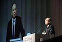 November 7, 2016, Tokyo, Japan - Japanese telecom giant Softbank president Masayoshi Son announces the company's first half financial result ended September 30 in Tokyo on Monday, November 7, 2016. Softbank said its group net profit surged 79.6 percent from a year earlier to 766 billion yen (7.3 billion US dollars).  (Photo by Yoshio Tsunoda/AFLO) LWX -ytd-