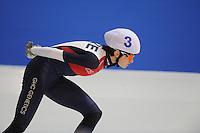 SCHAATSEN: ERFURT: Gunda Niemann Stirnemann Eishalle, 22-03-2015, ISU World Cup Final 2014/2015, Mass Start Ladies, Martina Sábliková (CZE), ©foto Martin de Jong